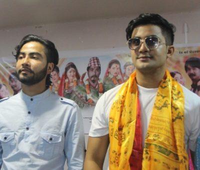 चलचित्र पोइ पर्यो काले युनीटले गर्यो चितवनको भरतपुर र पर्सामा पत्रकार सम्मेलन