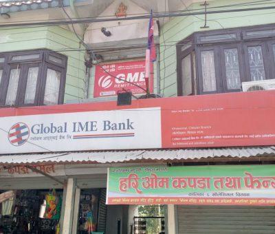 ग्लोबल आईएमई बैंक खोलेसिमल शाखामा एटिएम सेवा सुरु